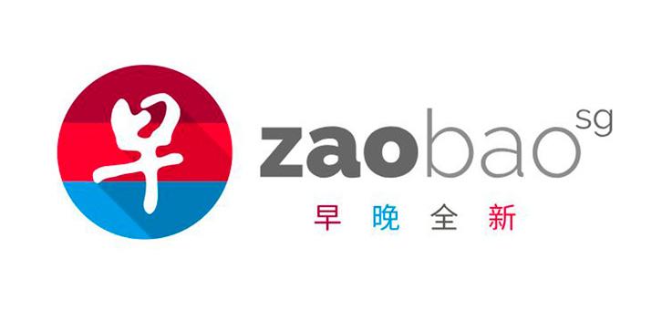 zaobao-logo